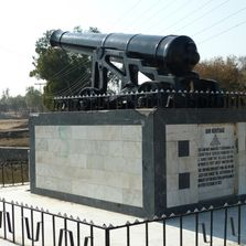 Dulmial Village Cannon, Pakistan