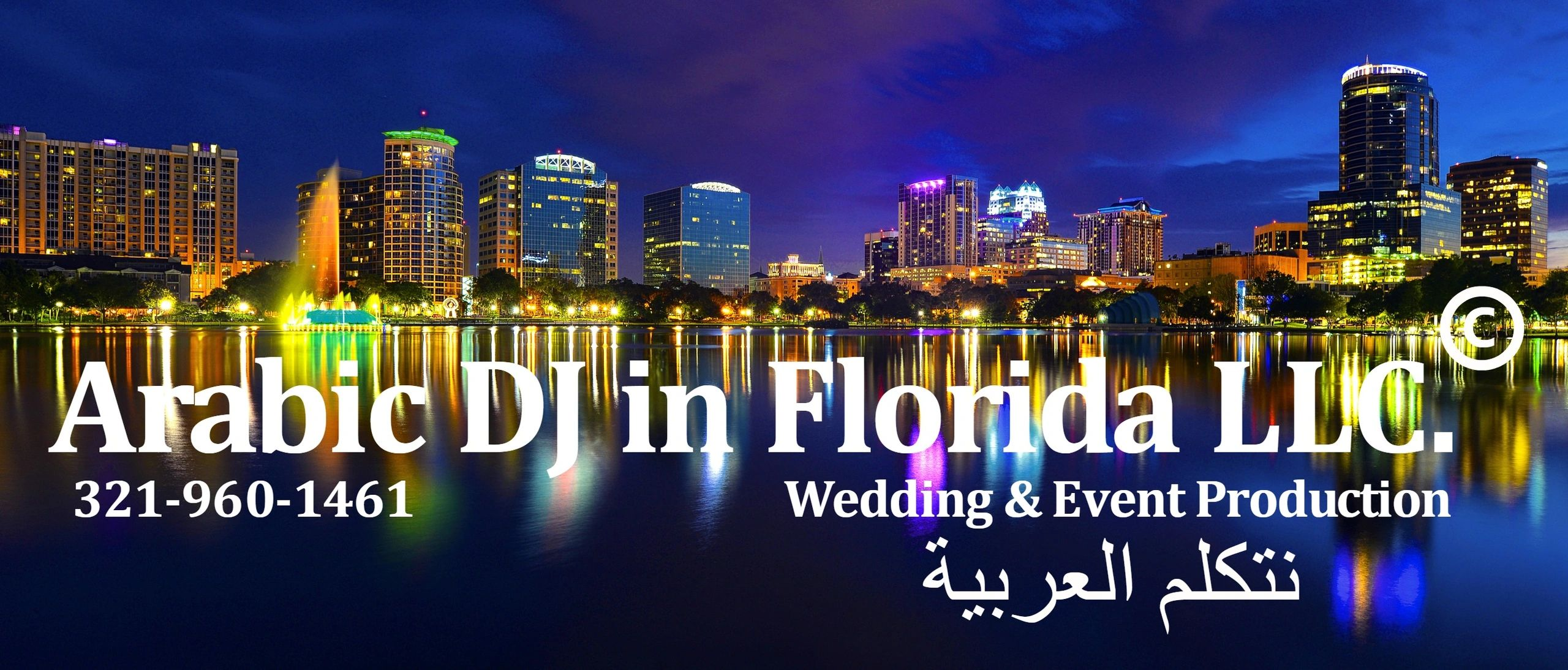 ARABIC DJ IN FLORIDA