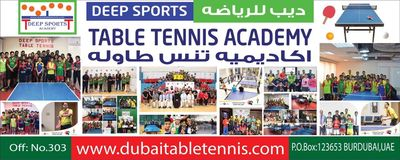 TABLE TENNIS SUMMER CAMP JULY & AUGUST 2019