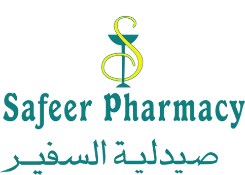 Safeer Pharmacy- London (website under construction)