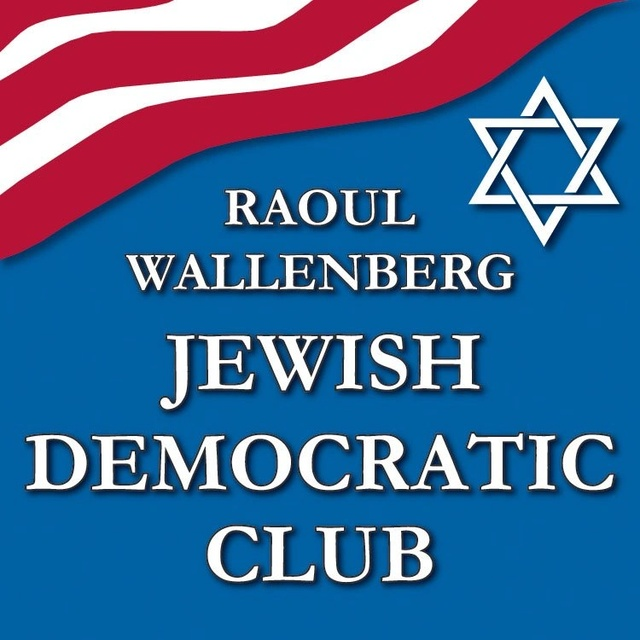 Raoul Wallenberg Jewish Democratic Club