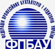 Federation of Professional Accountants and Auditors of Ukraine