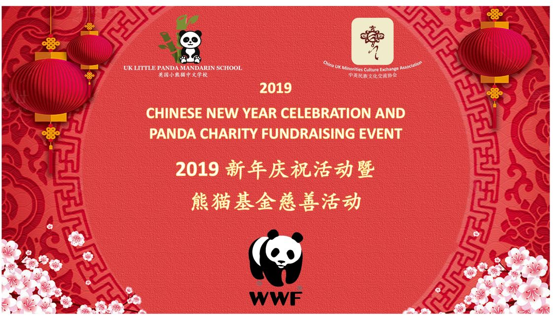 2019 Chinese Ne Year Celebration and Panda Charity Fundraising Event