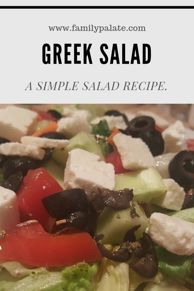 traditional greek salad reipe, greek salad recipe dressing, easy greek salad recipe, greek salad