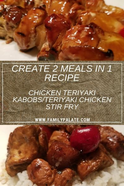 Chicken Teriyaki, chicken kabobs, teriyaki chicken stir fry, easy chicken stir fry, easy teriyaki