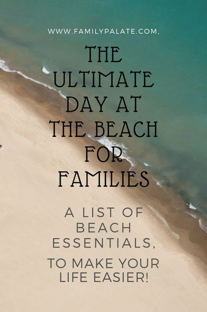 family beach vacation packing list, what to bring to the beach for the day, a day at the beach