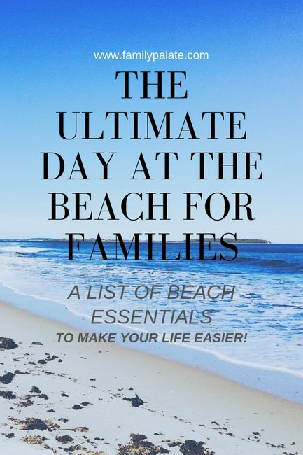 family vacation at the beach, what to bring to the beach for the day, beach essentials for families
