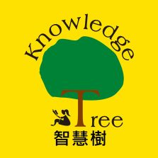 智慧樹美語學校 Knowledge Tree Children's Learning Center