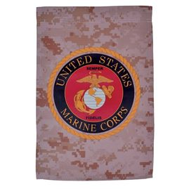 Military Garden Flags-Small Military Flags