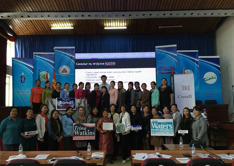 """How To Campaign"" workshop held in Hkovd, Mongolia"