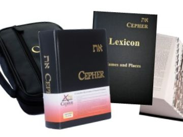 The CEPHER Bible & Lexicon Package