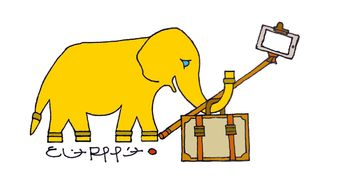 Lucky the Golden Elephant by Eliot Raffit Travels