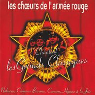 Cover of Golden records of the Red army Choir produced hby Thierry Wolf FGL PRODUCTIONS