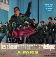 Alexandrov dancer with accordion jump on Paris-France stage. Produced by FGL PRODUCTIONS