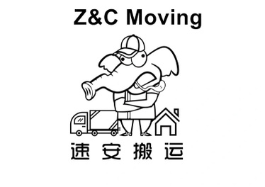 Z&C  Moving