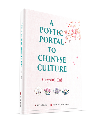 A delightful and easy journey of Chinese culture following a calendar year