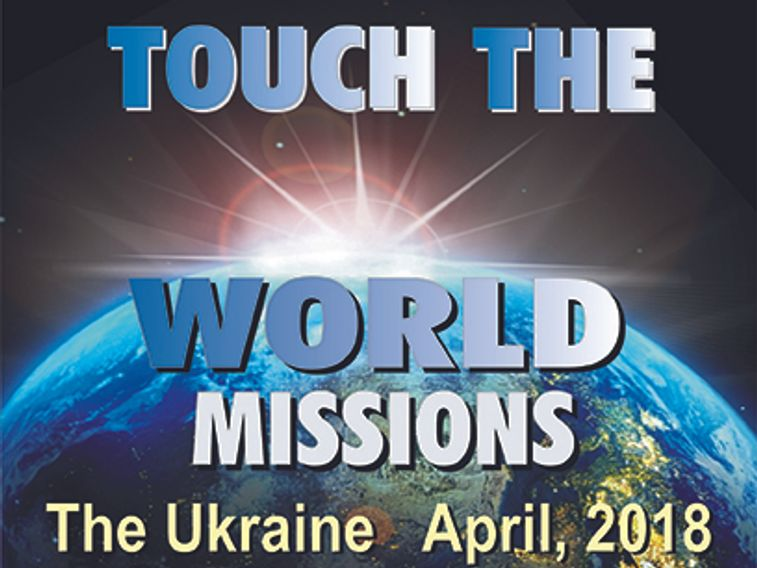 Click to see Touch The World Ukraine Gallery