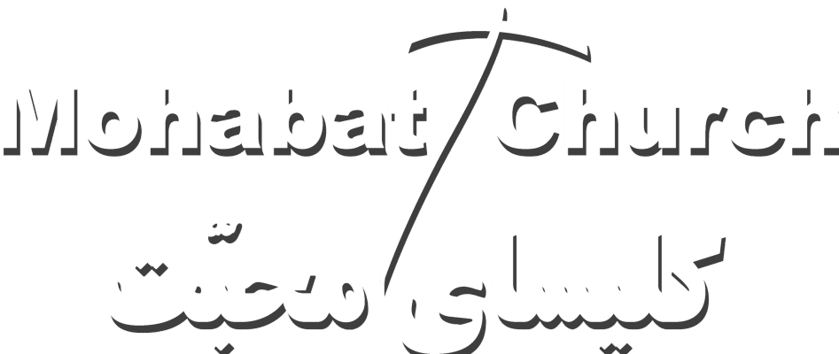 Mohabat Alliance Church