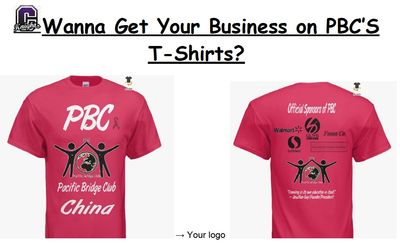 Get your business on the back or our shirts!!!