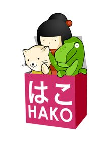 HAKO Selected Retail Stores