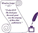 Word in Script Christian Literary Guild
