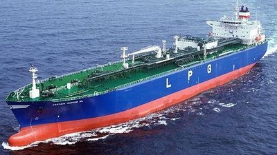 LPG CARRIER  GLOBAL OIL AND GAS TRADING