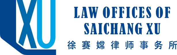 Law Offices of Saichang Xu