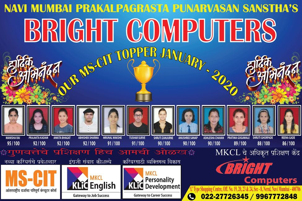 BRIGHT COMPUTERS MS-CIT TOPPERS JAN- 2020 EXAM EVENT