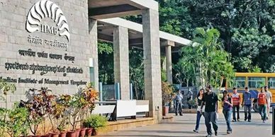 study-in-india-edvisory-photo-courtesy-iim-bangalore
