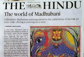 Article in The Hindu