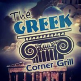 The Greek Corner Grill