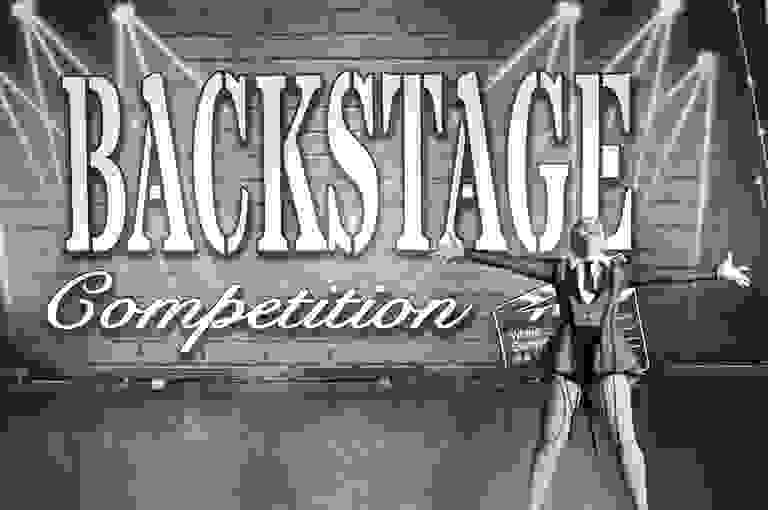 Backstage Competition