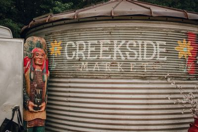 Creekside Market is a fun new event we have twice a year at the farm!