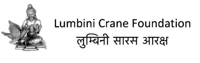 Lumbini Crane Foundation
