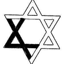 Alef is the 1st letter of God's Hebrew Alphabet. It's also the first letter in the word Oath.