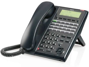 NEC SL2100 Phone System will grow with your business at an affordable cost