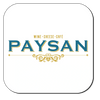Paysan wine bar 61 Bridge Street Row Chester