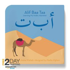 Alif Baa Taa an Arabic alphabet board book for children to learn classical arabic