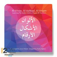 arabic shapes book, arabic kids book, arabic colors book, arabic numbers book, arabic books for kids