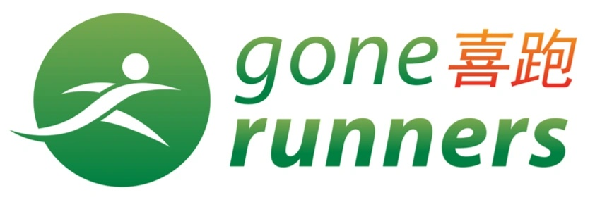 The Gone Runners Running Club