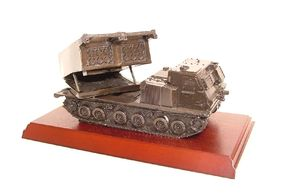 MLRS Warrior 510  in bronze resin ,leaving gift, engraved the royal artillery british Army
