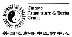 Chicago Acupuncture & Herbs Center