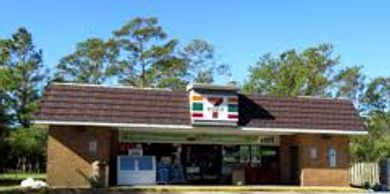7 eleven  in Manteo on Roanoke Island in the Outer Banks