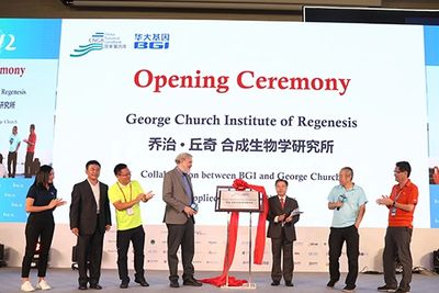 George Church Institute of Regenesis Opening Ceremony