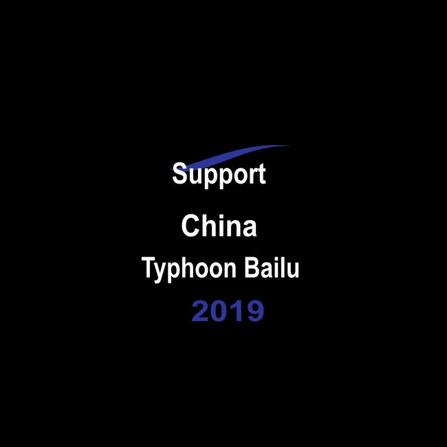 Typhoon Bailu Donate To Support The Victims Of The Storm.