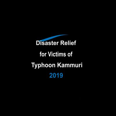 Disaster Relief for Victims of Typhoon Kammuri