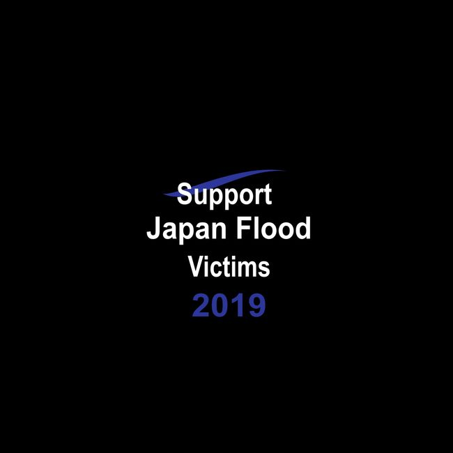 Support Japan's Flood Victims
