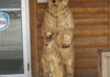 "Ponton Junction - Bear Statue - in front of Gas Station-Store GPS: 54°40'21.5""N 99°09'21.3""W (Approx.)"