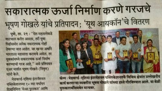 We thanks media for such extensive coverage for our Event .