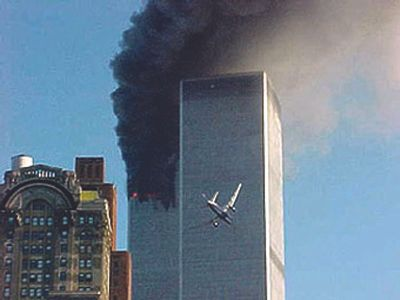 Photo taken September 11th, 2001